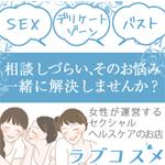 ピーチキッス 春限定・ピーチ グロス