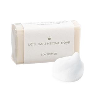 おすすめ脇の臭い対策石鹸