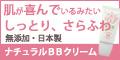 桜花媛のポイント対象リンク