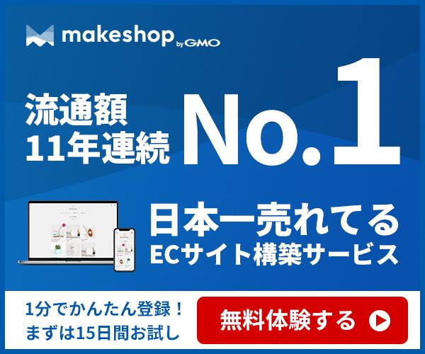 ショッピング カート asp