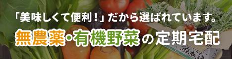 9c8f71f57 サイトマップ:おいしく食べることが一番♪レシピ動画市場