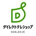 グラネスネクスト販売サイト