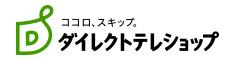 H2Oスチームユニオン公式通販サイト