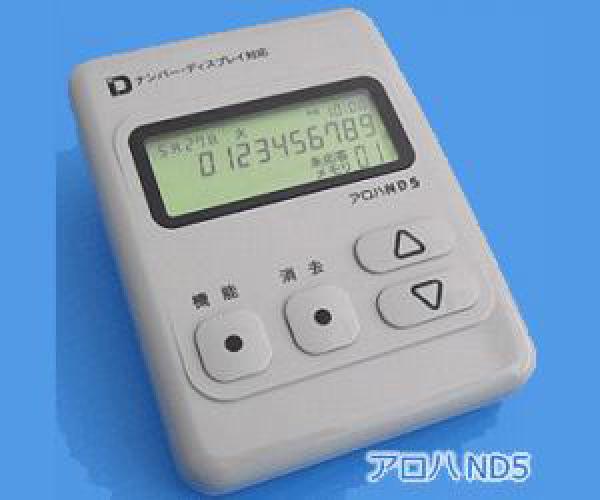 【USB対応】ナンバーディスプレイアダプタ