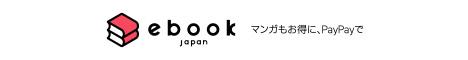 たまには漫画も。達人伝の戦国時代は宮城谷昌光さんがおすすめ【達人伝 ~9万里を風に乗り~】