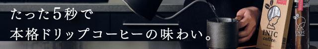 山田涼介主演「カインとアベル」第5話の視聴率7・6% 前回から0・6ポイントアップ