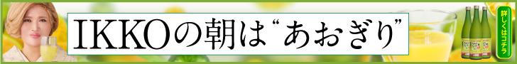 青切りシークヮーサー ジュース 果汁100% 通販