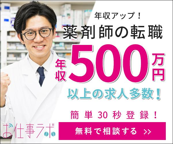 マッチング精度を高めることでコストを抑え3万円※の支給