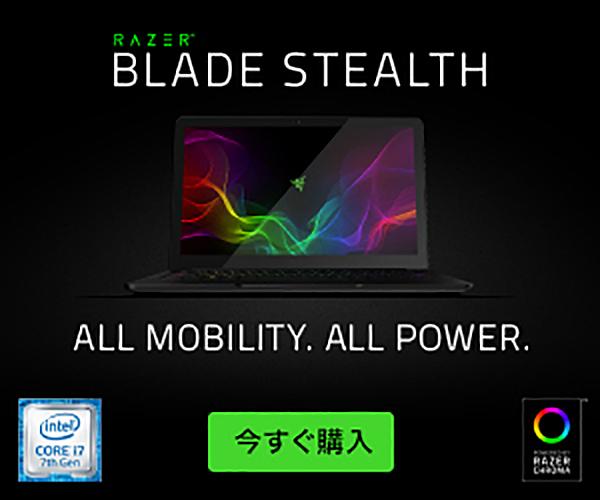究極のUltrabook超薄型ノートパソコンRazer Blade Stealth【Razer】