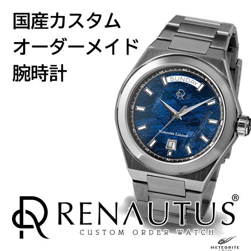 ルノータス カスタム腕時計