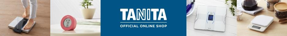 タニタオンライン