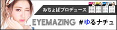 NHK「SONGS」400回目の放送はKinKi Kidsが登場、ナレーターは斎藤工