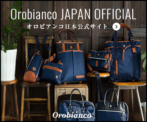 Orobianco公式サイト