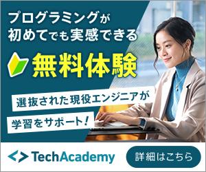 TechAcademy