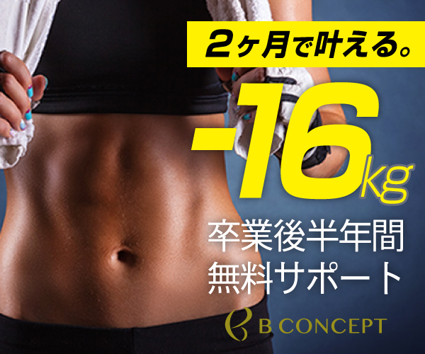 b concept恵比寿