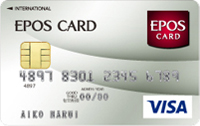 新生銀行が海外ATM引き出しを終了した今 お得な両替方法はコレ!