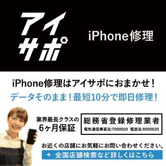 iPhone XSにLINEの設定を移行する方法を写真付きで紹介!