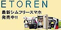 Etoren.com