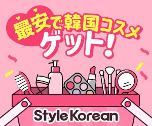 Style Korean