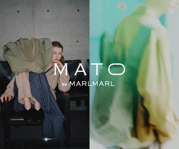 スタイルのある女性へ【MATO by MARLMARL(マトー バイ マールマール)】