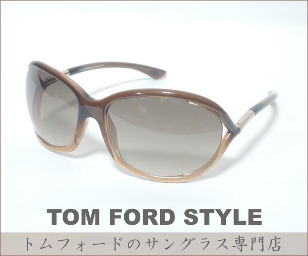 7553310bbe5e まとめ:人気のTOM FORD(トムフォード)のメガネでお洒落を楽しもう♡