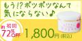 ☆クリアポロン(定期)☆