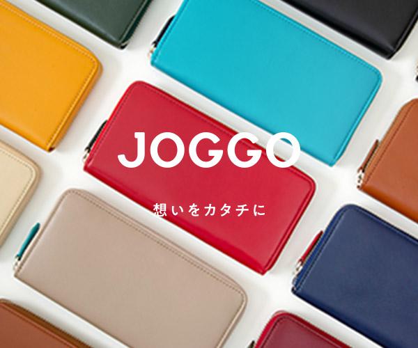 joggo公式サイトバナー