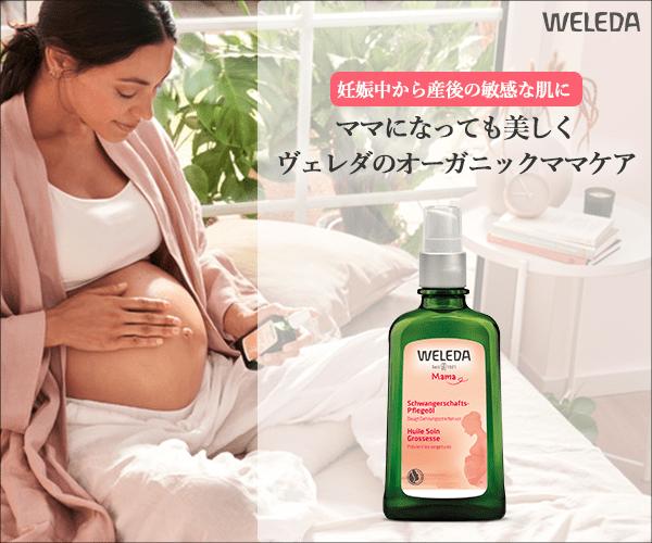 妊娠 後期 お腹 かゆい