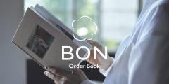 MUJIBOOKS(無印良品)推奨のおしゃれなフォトブック『BON』