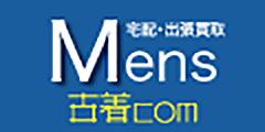 メンズ古着買取専門 古着com