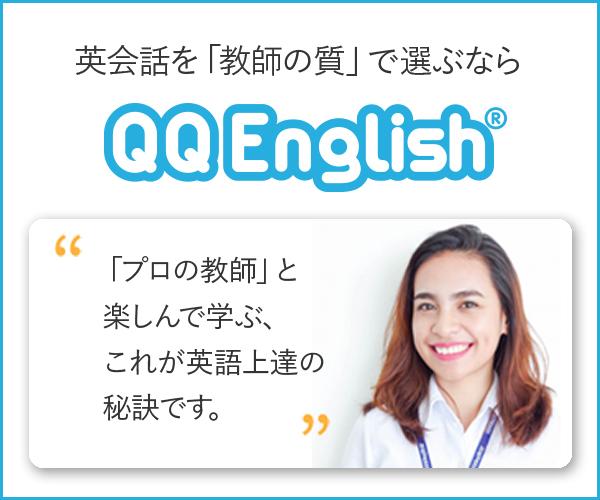 英語で聞いて日本語に変換せず英語でそのまま返す訓練。