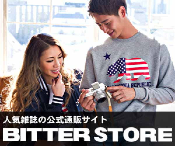 公式通販サイト【BITTER STORE】
