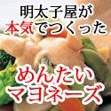 島本(しまもと)