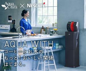 Aqua Clara x NESCAFE
