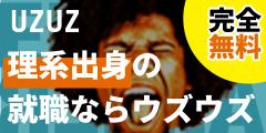 ☆UZUZ☆
