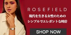 芸能人がドラマで多数着用!海外人気時計【bstyle store (ビースタイルストア)】