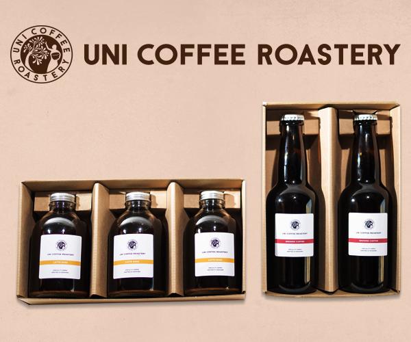 ギフトコーヒーなら【UNI COFFEE ROASTERY】
