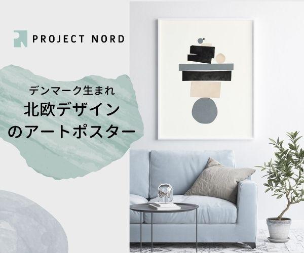 プロジェクトノード
