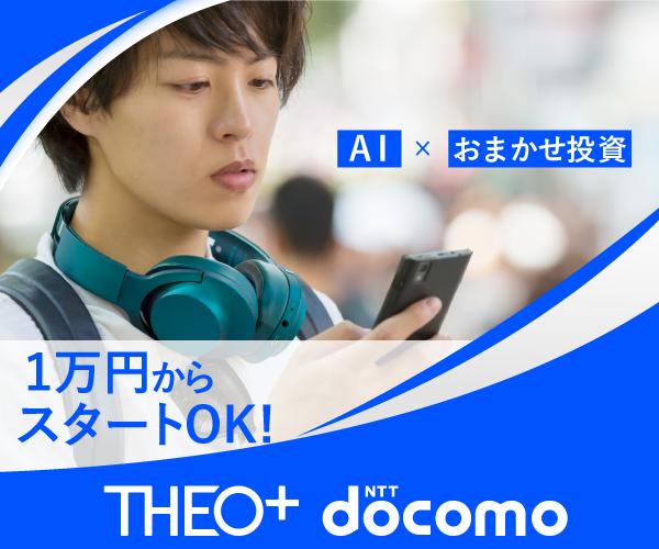 Theo+