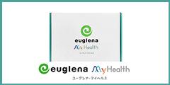 遺伝子解析サービス【ユーグレナ・マイヘルス】