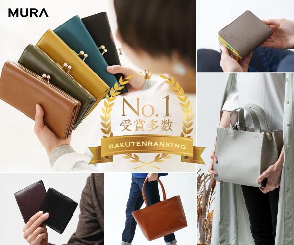 オンラインモールを中心にシェアを拡大中のバッグ、財布ブランド