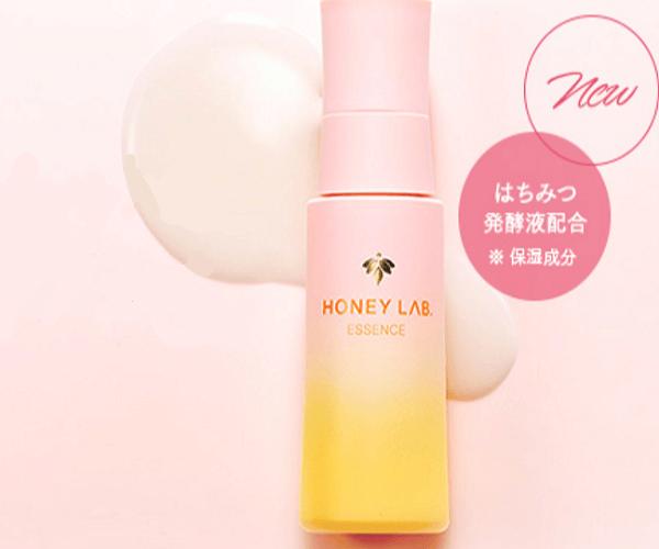 【HONEY LAB(ハニーラボ)】発酵蜜エッセンス