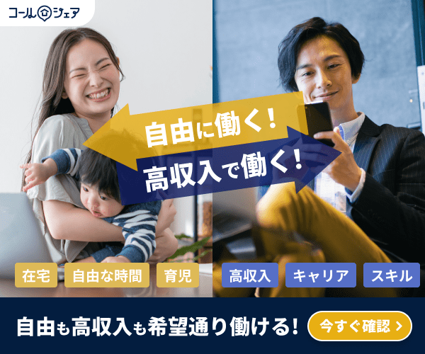 4020359_s 地銀・信用金庫で働きながら空き時間にできる副業を紹介!